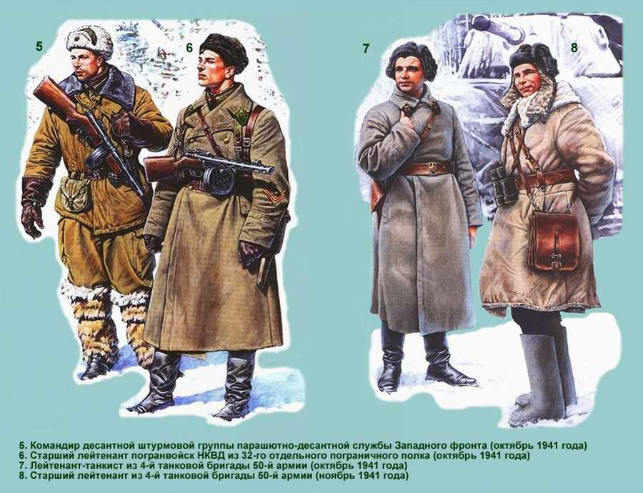 Униформа воинов Рабоче-крестьянской Красной Армии: танковые, десантно-штурмовые, кавалерийские и горно-стрелковые подразделения (осень 1941 - осень 1942 года) - 2