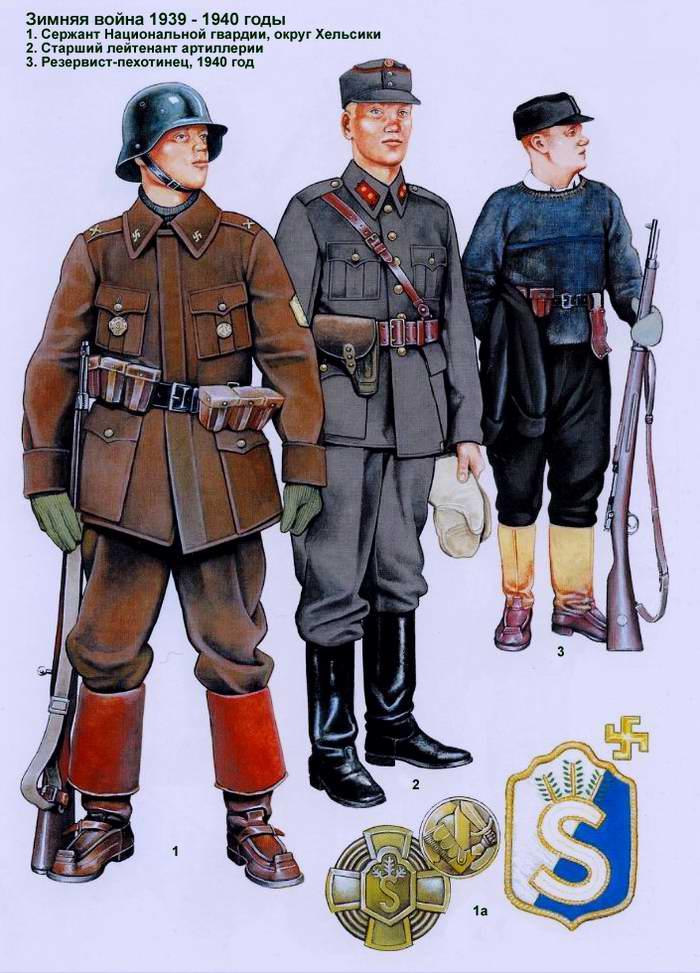 Солдаты и офицеры Финской армии 1939 - 1940