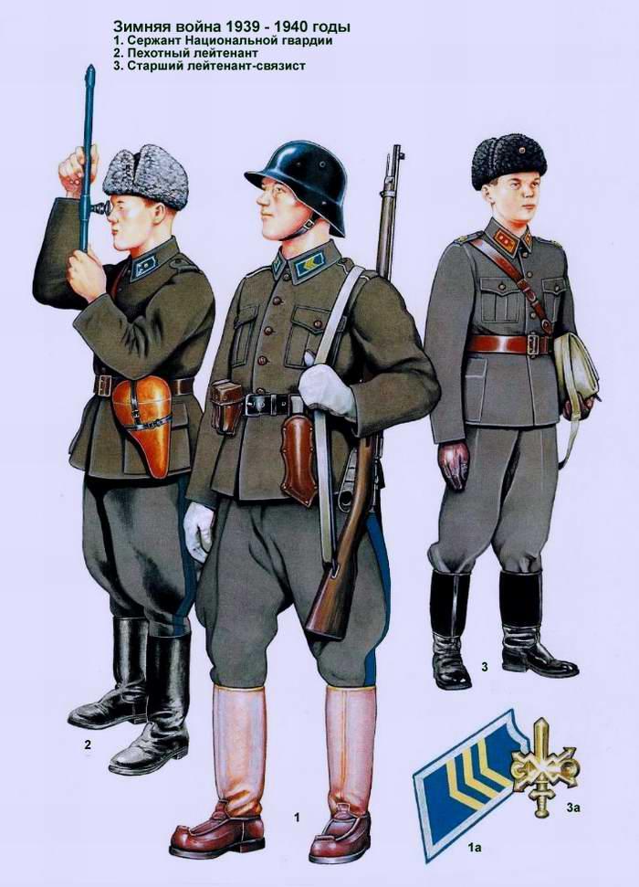 Сержанты и офицеры Финской армии 1939 - 1940