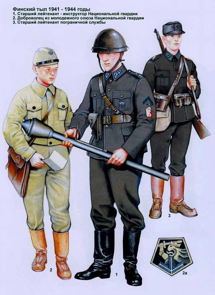 Офицеры тыловой и пограничной службы 1941 - 1944