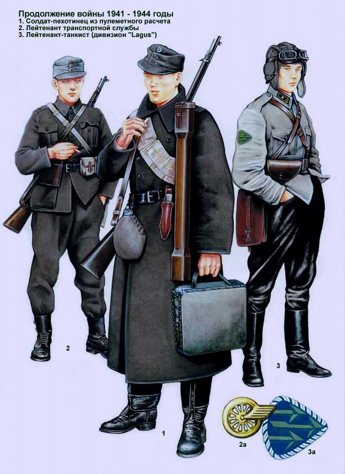 Солдаты и офицеры специализированных частей Финской армии (1941 - 1944