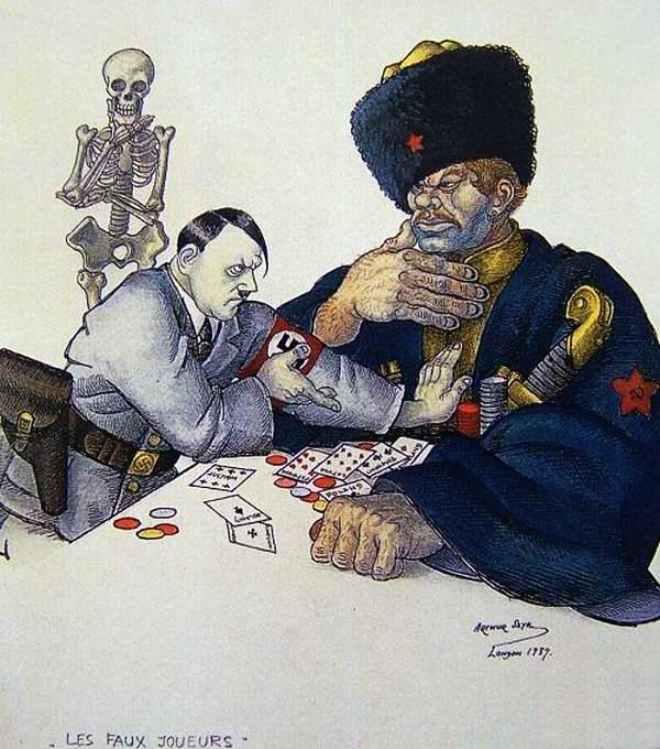Картежные шулеры за выяснением отношений - Arthur Szyk