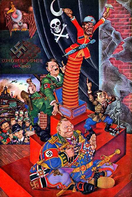Перспективы будущего Советской России в послевоенном мире - Arthur Szyk