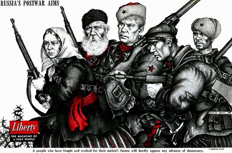 Россия послевоенная (1944) (Arthur Szyk)