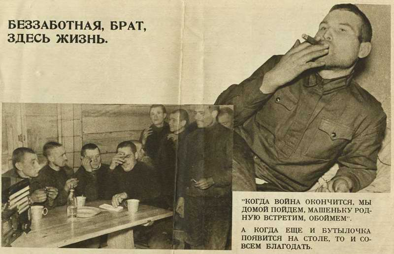 В финском лагере для военнопленных - беззаботная, брат, здесь жизнь