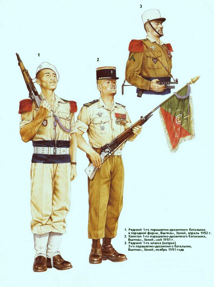 Униформа военнослужащих парашютно-десантных батальонов Французского иностранного легиона в 1951-52 годах