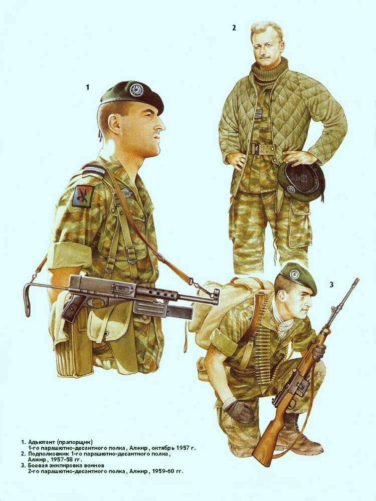 Униформа военнослужащих 1-го и 2-го парашютно-десантных полков Французского иностранного легиона в 1957-60 годах