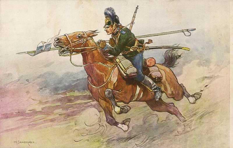 Рядовой 11 драгунского полка (Николай Самокиш)