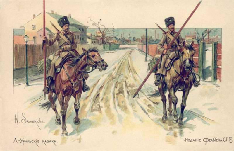Уральские казаки (Николай Самокиш)