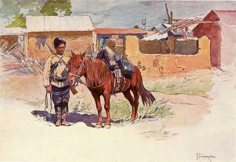 Забайкальский казак (Николай Самокиш)