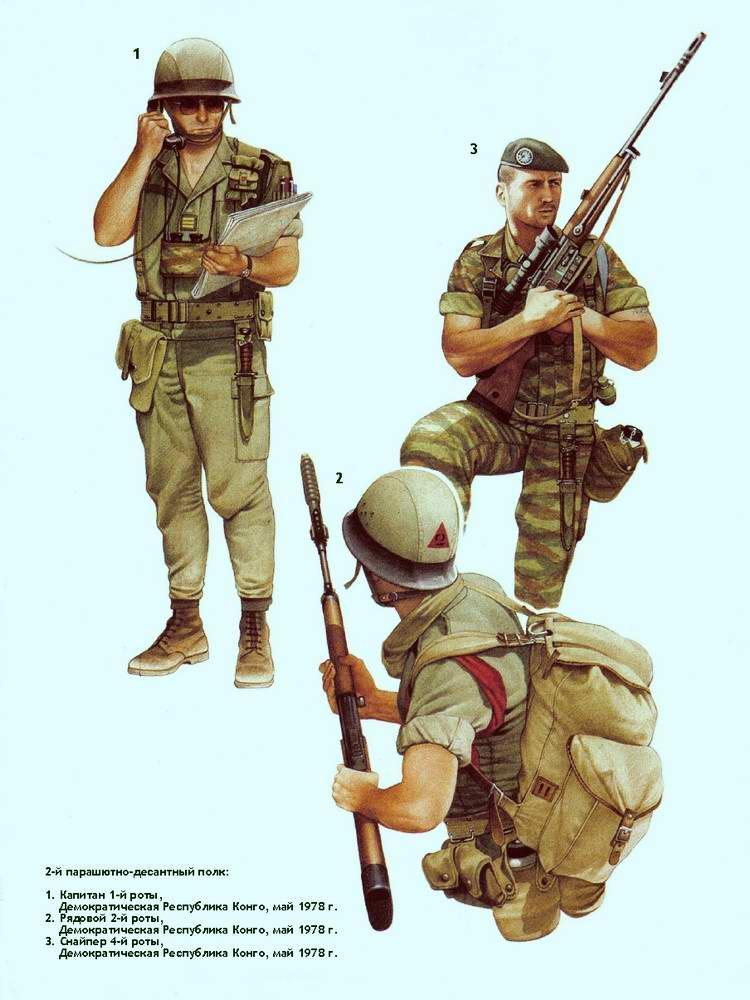 Униформа военнослужащих 2-го парашютно-десантного полка Французского иностранного легиона в 1978 году