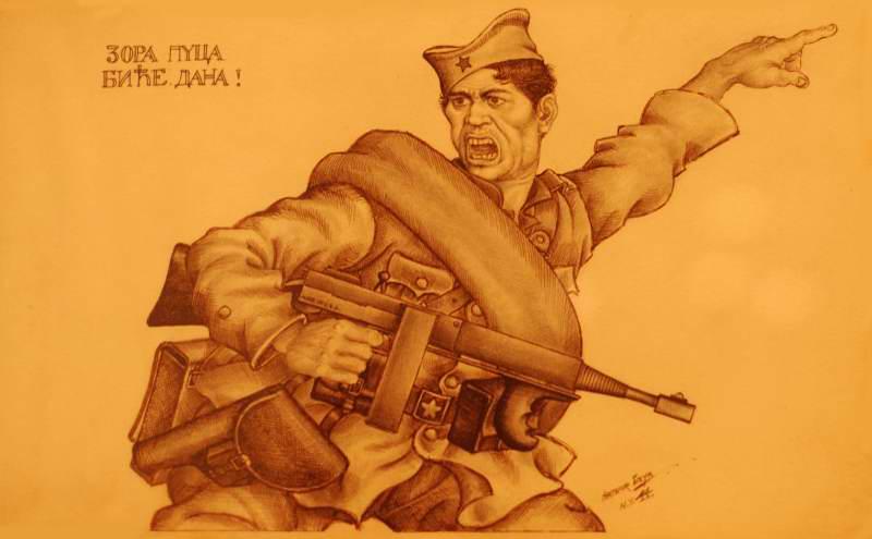 Югославский партизан - Arthur Szyk