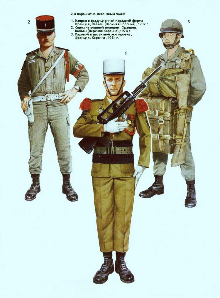 Униформа военнослужащих 2-го парашютно-десантного полка Французского иностранного легиона в 1978-82 годах