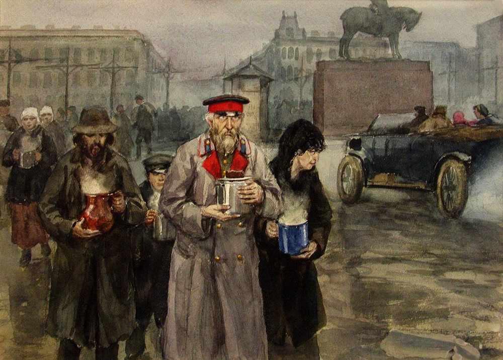 Голод на улицах Петрограда - Иван Владимиров