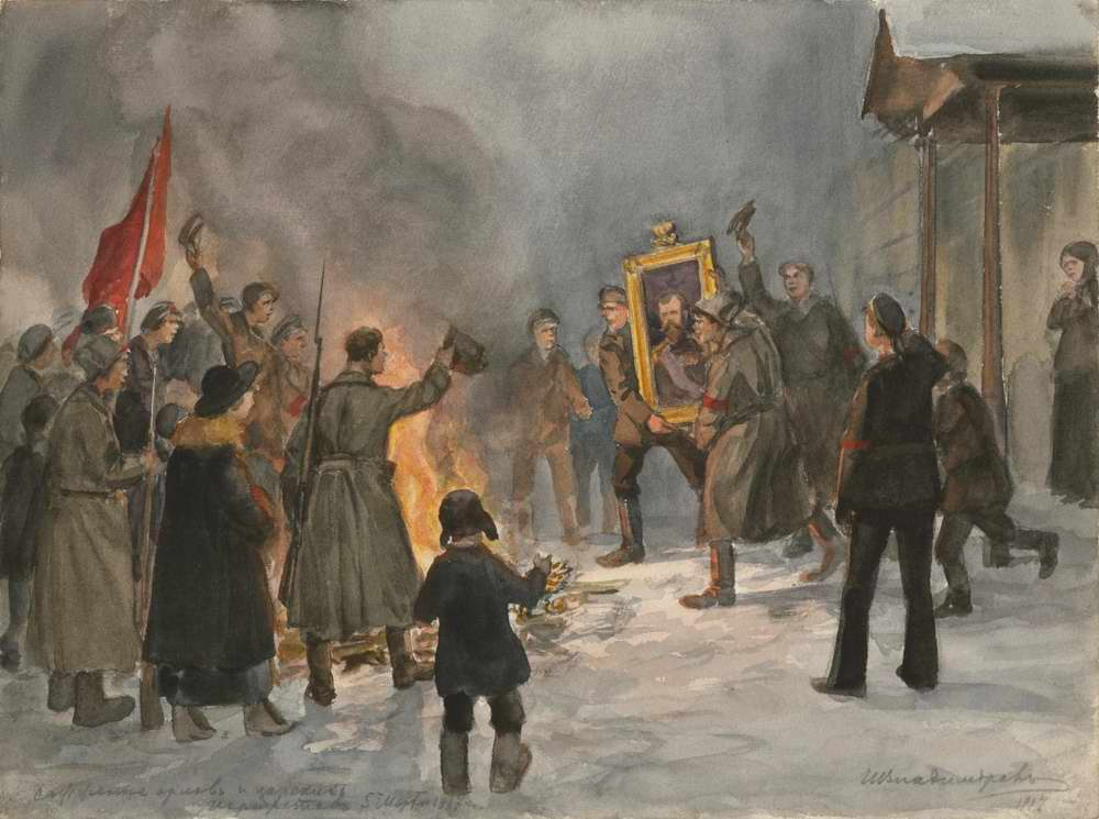 Сжигание орлов и царских портретов - Иван Владимиров
