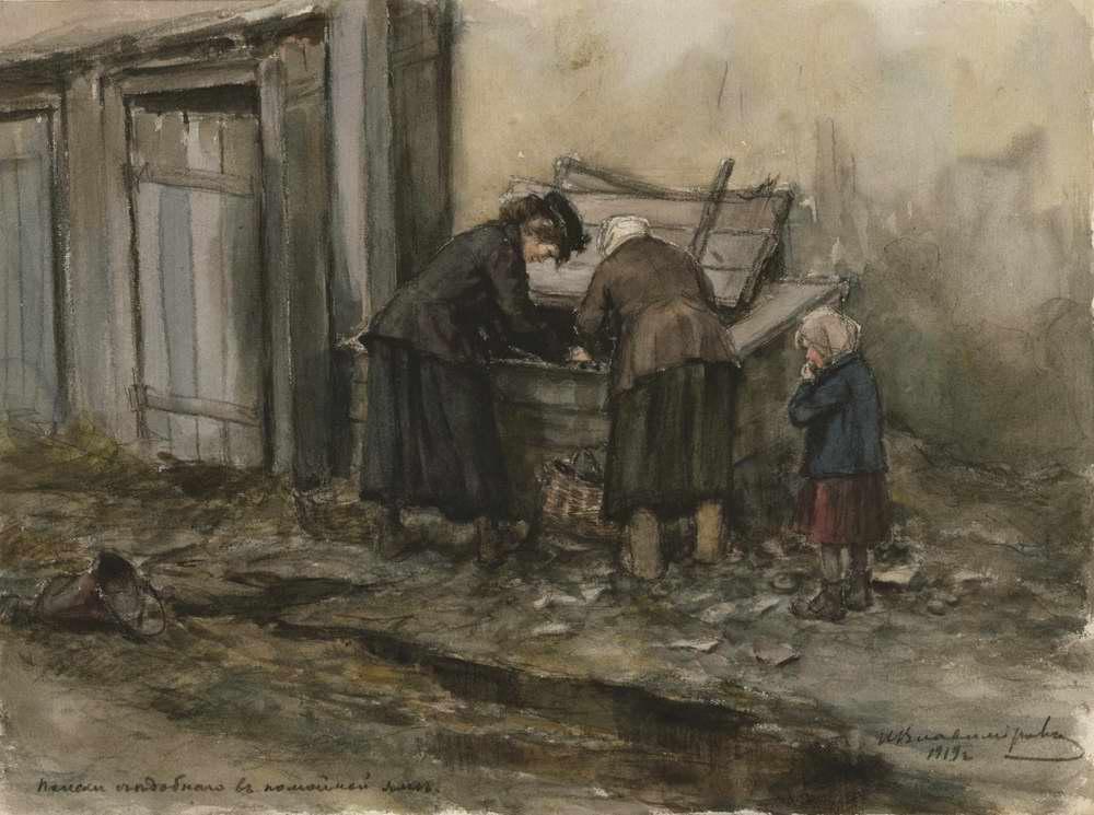 Поиски съедобного в помойной яме - Иван Владимиров