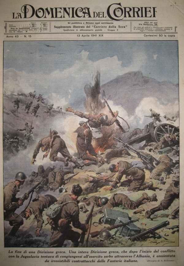 Итальянские пехотинцы уничтожают греческое подразделение, которое, будучи отрезанным от основной части своих войск, попыталось осуществить попытку прорыва через территорию Албании - Achille Beltrame