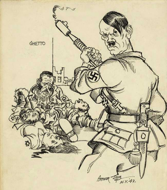 Гитлер в еврейском гетто - Arthur Szyk