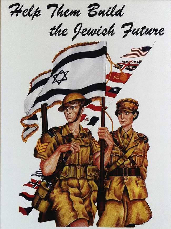 Помоги им построить еврейское будущее (Arthur Szyk)