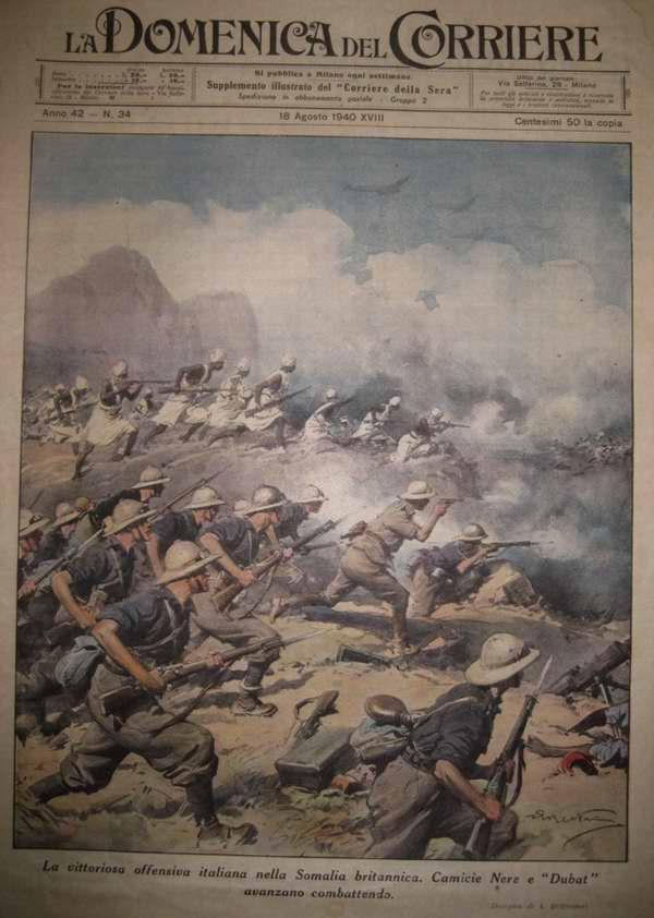 Победоносное наступление в Британском Сомали. Итальянские чернорубашечники идут в атаку - Achille Beltrame