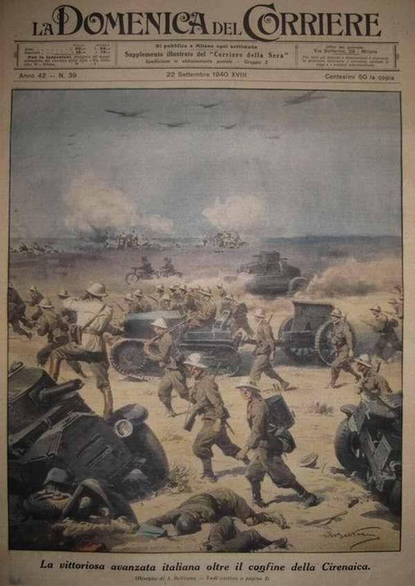 Победоносное наступление итальянских войск на границе Киренаики - Achille Beltrame