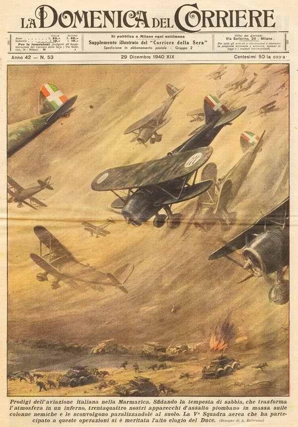 Чудеса деятельности итальянской авиации в Мармарике - Achille Beltrame