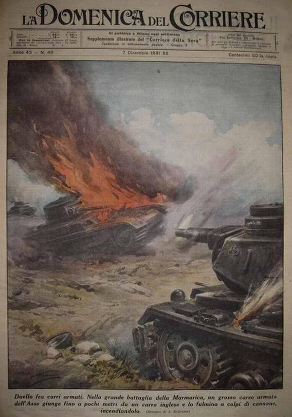 Дуэль между танками - Achille Beltrame