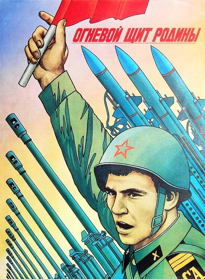 Советская армия на плакатах 1970 80 х