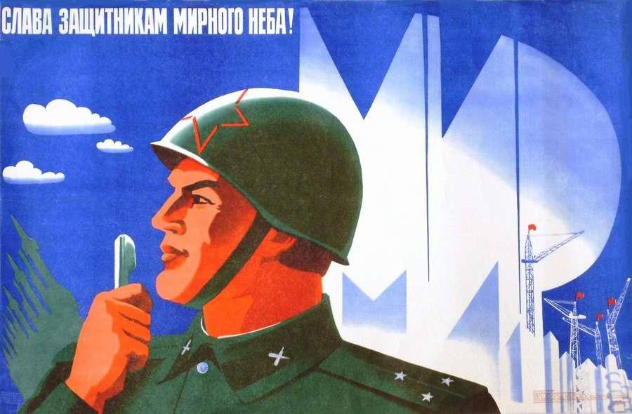 Вооруженные силы СССР середины 80-х годов. Часть 1