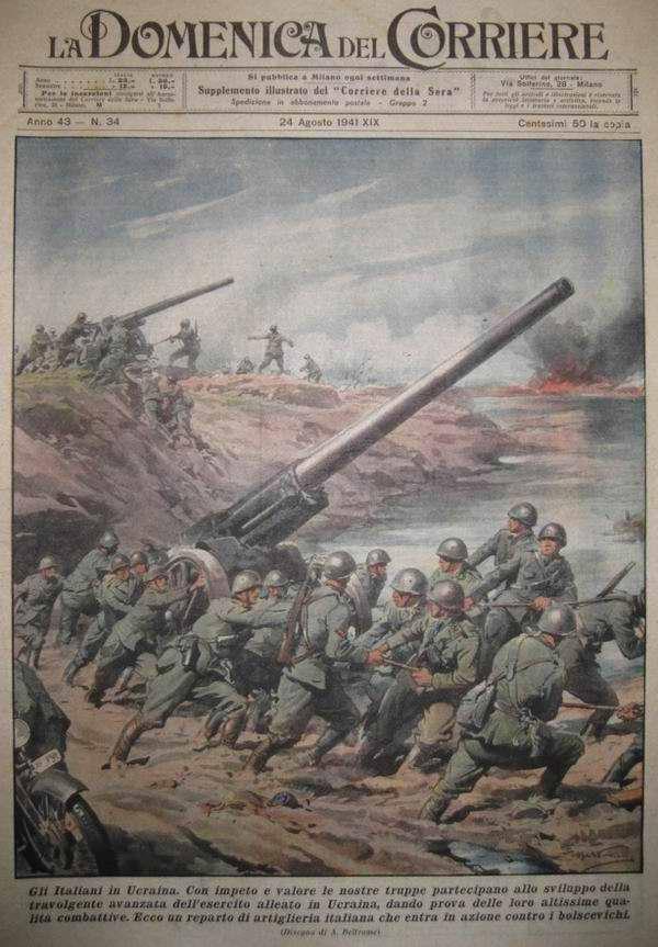 Итальянские войска на территории Украины. Эпизод в действиях итальянских артиллеристов в ходе сражений против советских большевиков - Achille Beltrame