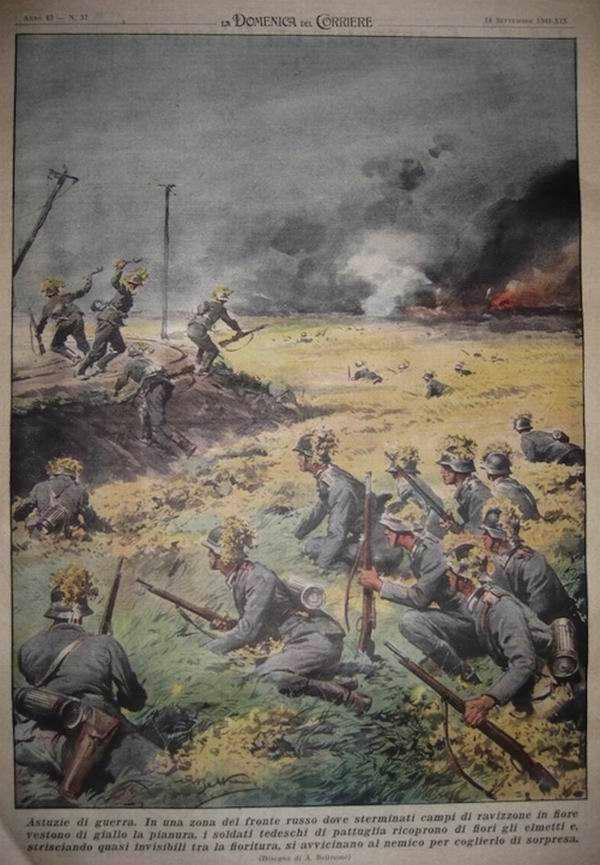 Военная хитрость. На одном из участков восточного фронта отдельная группа немецких солдат своими вызывающими действиями отвлекла на себя внимание сил противника - Achille Beltrame
