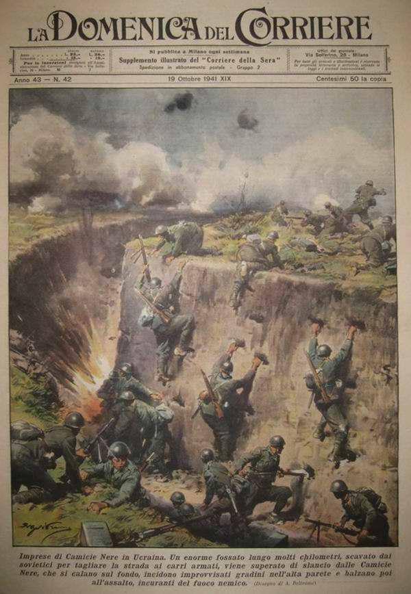 Боевые действия итальянских чернорубашечников на территории Украины. Итальянским солдатам приходится перебираться через советские противотанковые рвы - Achille Beltrame