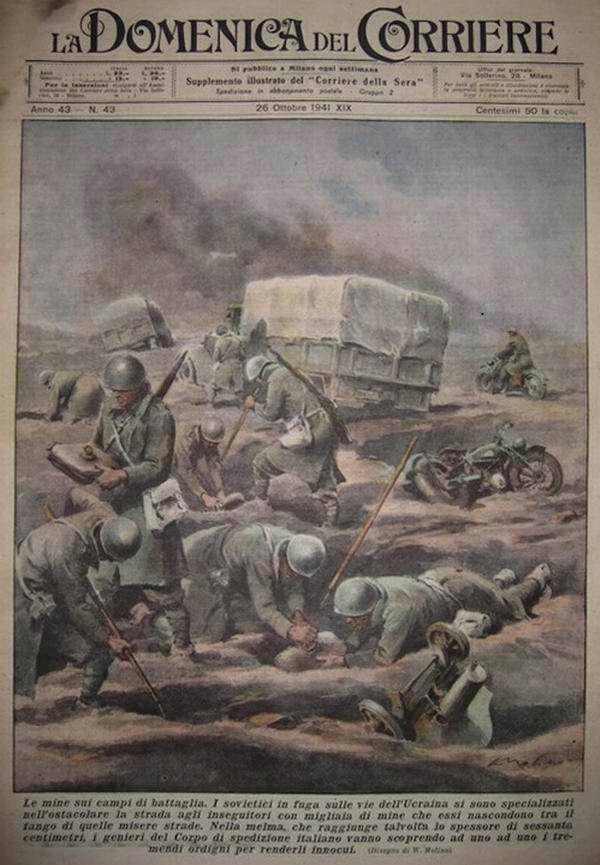 Мины на полях недавних сражений. Советские войска в ходе своего спешного отступления с территории Украины оставили на ее дорогах множество мин - Achille Beltrame