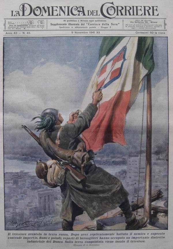 Итальянский флаг над территорией России. Подразделения итальянской мобильной пехоты захватывают центр одного из важных промышленных районов Советского Союза - город Донецк - Achille Beltrame