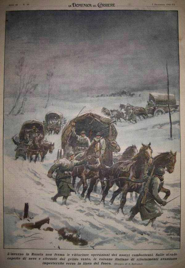 Морозная зима в России не останавливает победоносного шествия войск германо-итальянских союзников - Achille Beltrame