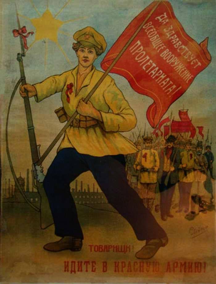 Товарищи, идите в Красную Армию!