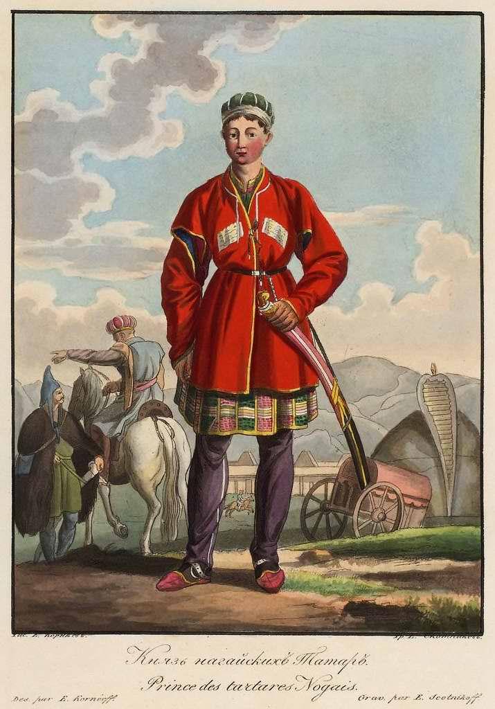 Князь ногайских татар (1800)