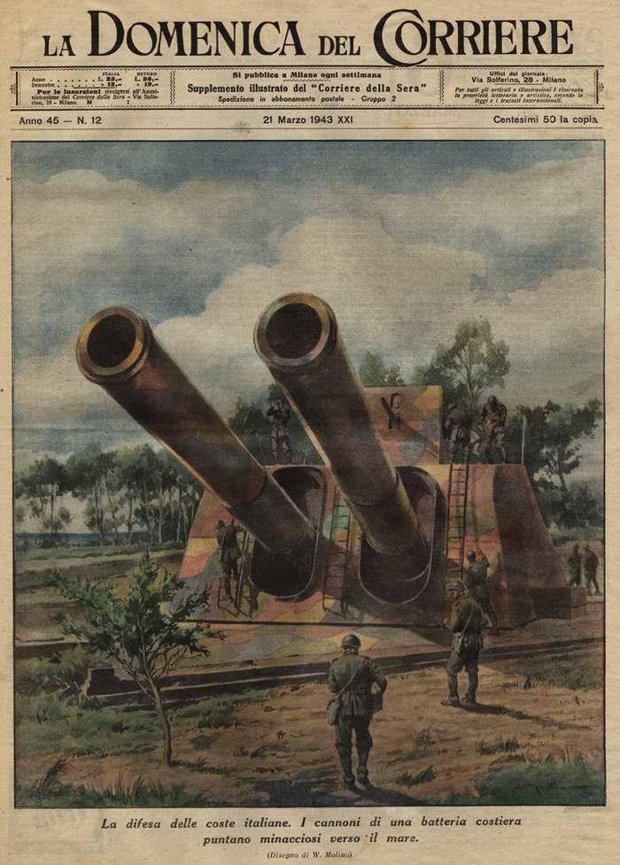 Защита итальянского побережья. Пушки береговой батареи грозно смотрят в сторону моря - Walter Molino
