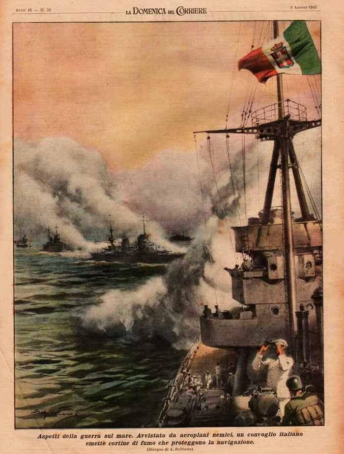 В случаях обнаружения вдалеке групп вражеских самолетов, конвои итальянских кораблей быстро устанавливают плотные дымовые завесы в целях обеспечения надежной самозащиты - Achille Beltrame