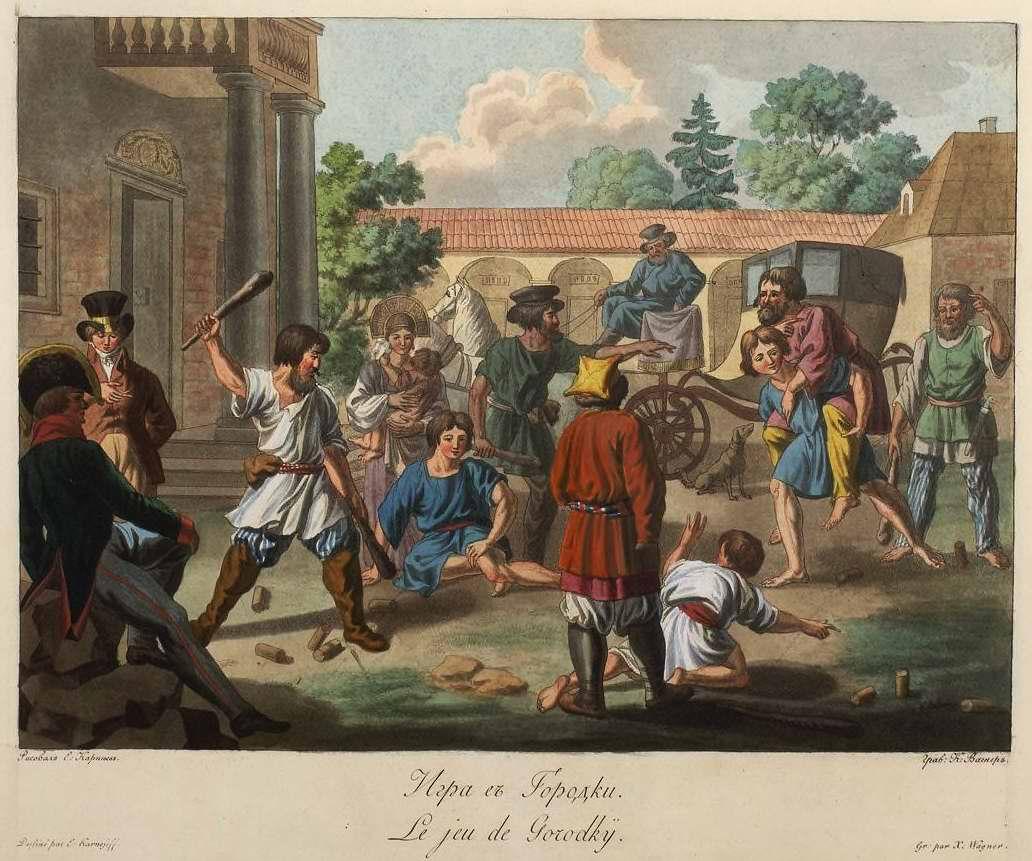 Игра в городки (1800)