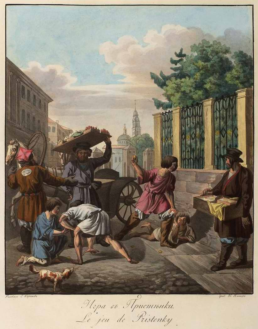 Игра в пристенки (1800)