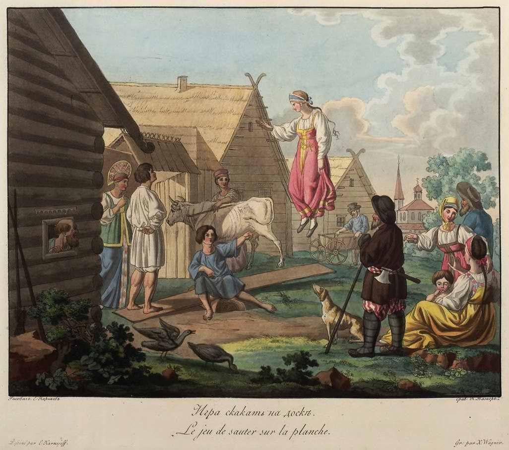 Игра скакать на доске (1800)