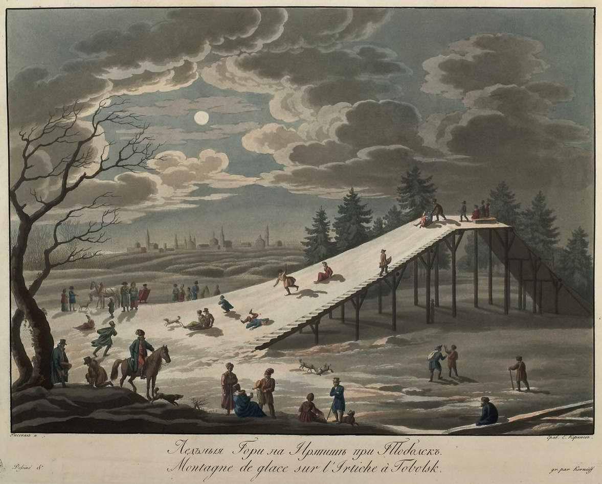 Ледяные горы на Иртыше возле Тобольска (1800)