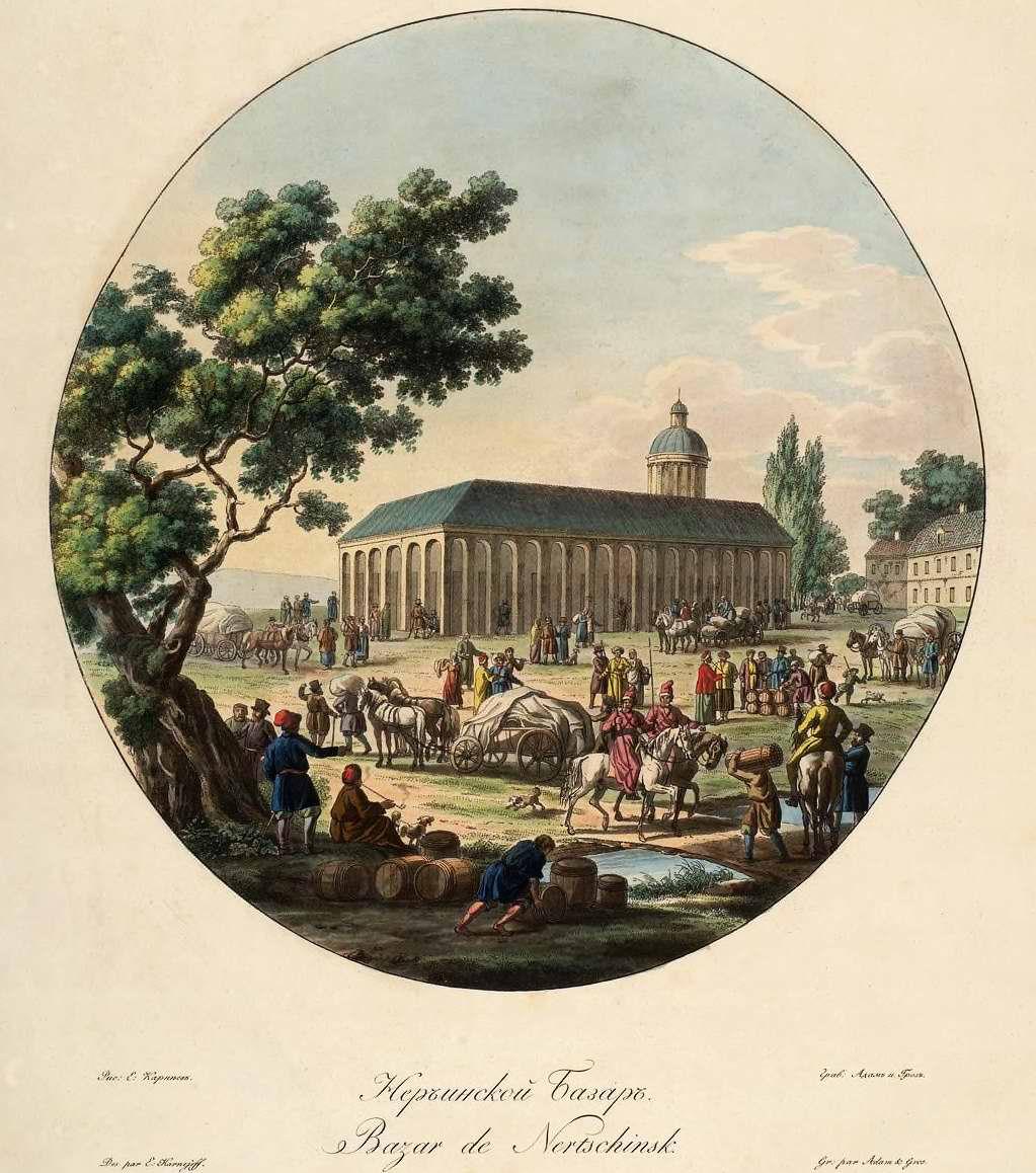 Нерчинский базар (1800)