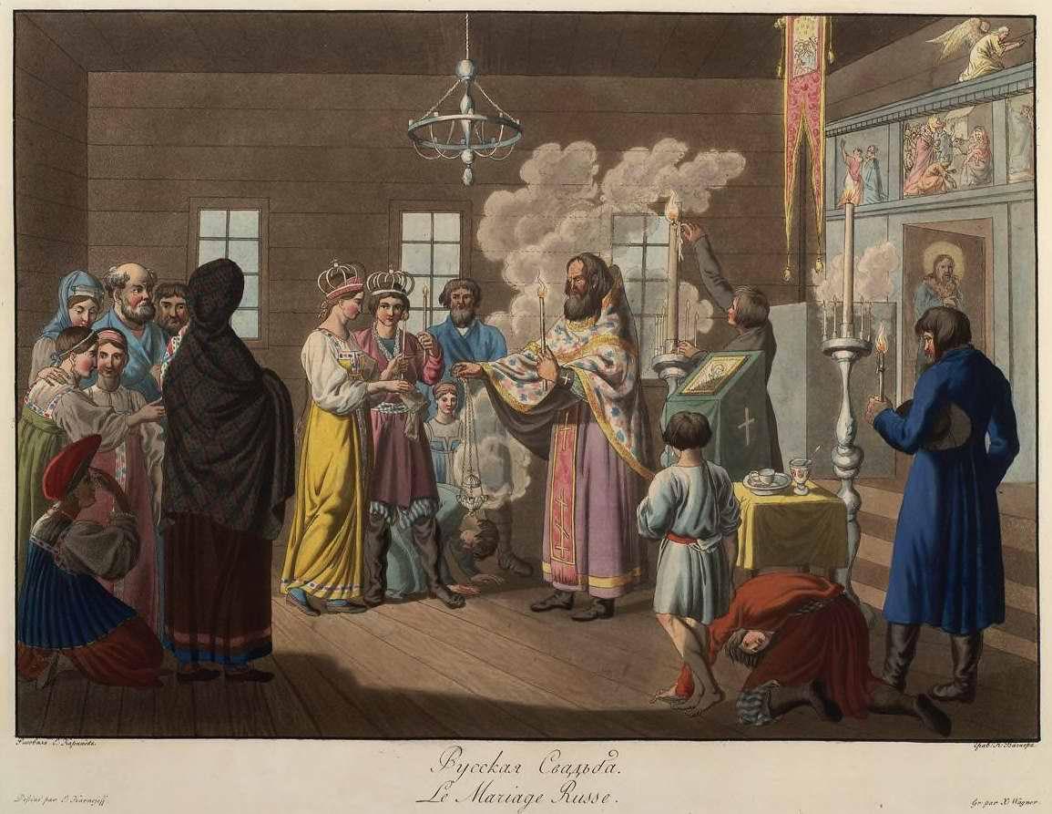Русская свадьба (1800)