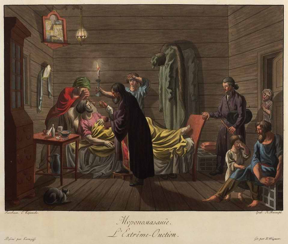 Миропомазание (1800)