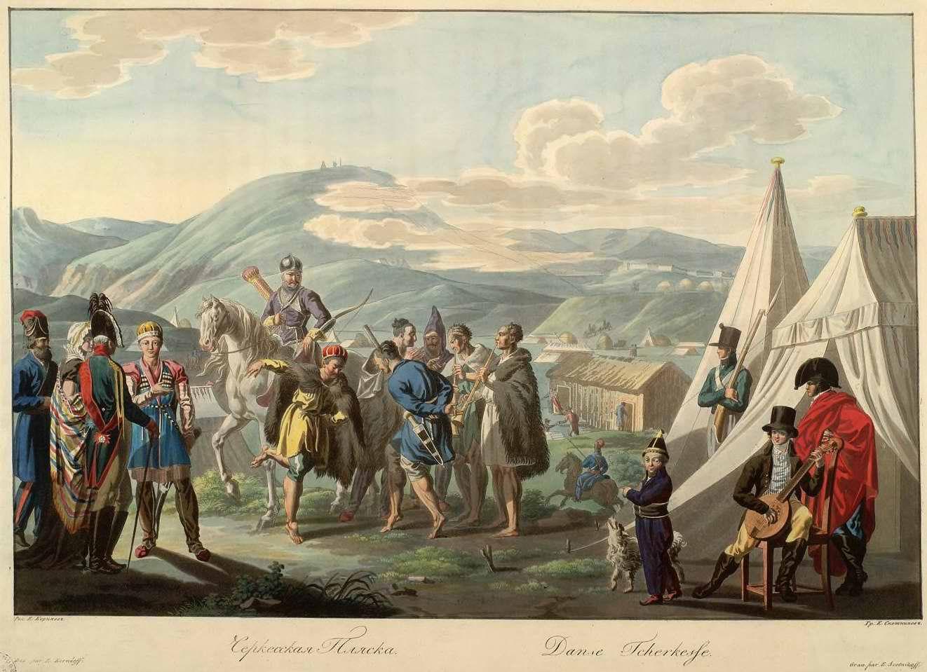 Черкесская пляска (1800)