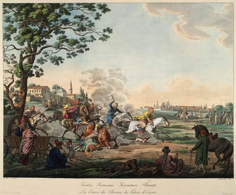 Конное ристалище казанских татар (1800)