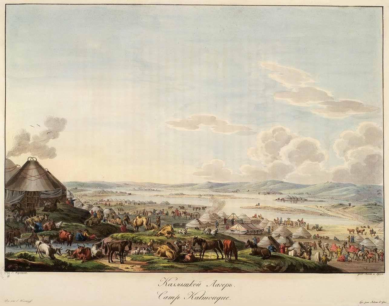 Калмыцкий лагерь (1800)