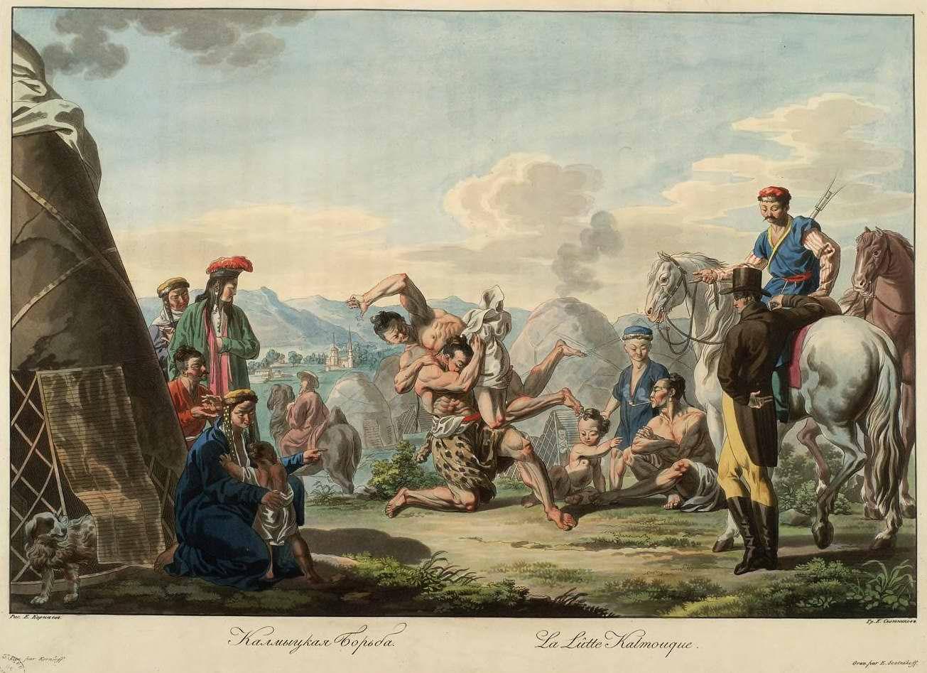 Калмыцкая борьба (1800)